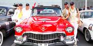 Klasik Otomobil Rallisi 42 Maslak'tan start aldı