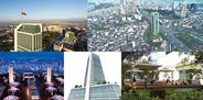 Nurol Tower sizi 133 metrede ağırlayacak