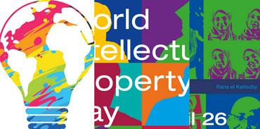 Dünya Fikri Mülkiyet Günü 26 Nisan'da kutlanacak