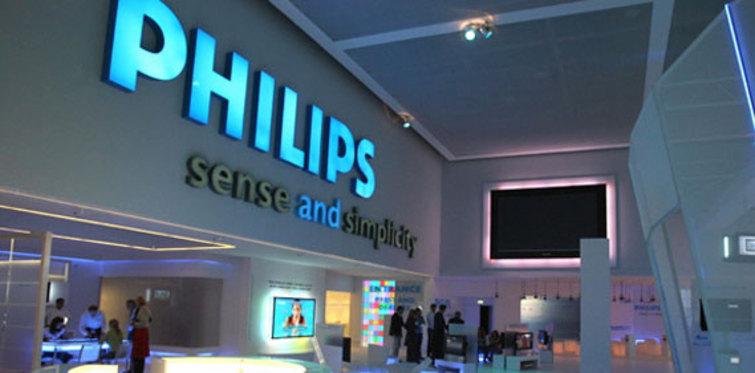 Philips'ten çocuklara yönelik aydınlatma ürünleri
