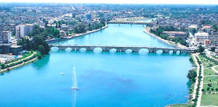 Adana'da riskli alan kararı