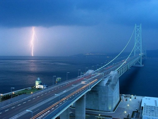 3. köprü inşaatı ne durumda?