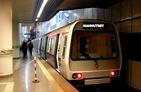 Mecidiyeköy – Mahmutbey metro güzergahı