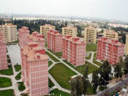 TOKİ Ankara Mamak 2. etap Evleri fiyatları