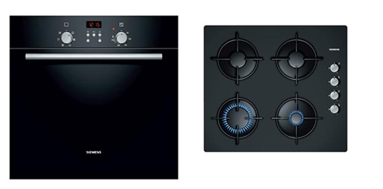 Siemens ankastre ile siyahın asaleti mutfağınızda