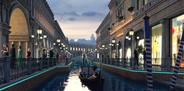 Venedik Sarayları İstanbul nerede?