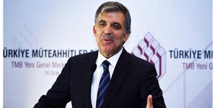 Cumhurbaşkanı Gül, TMB'nin yeni merkezinin açılışını yaptı