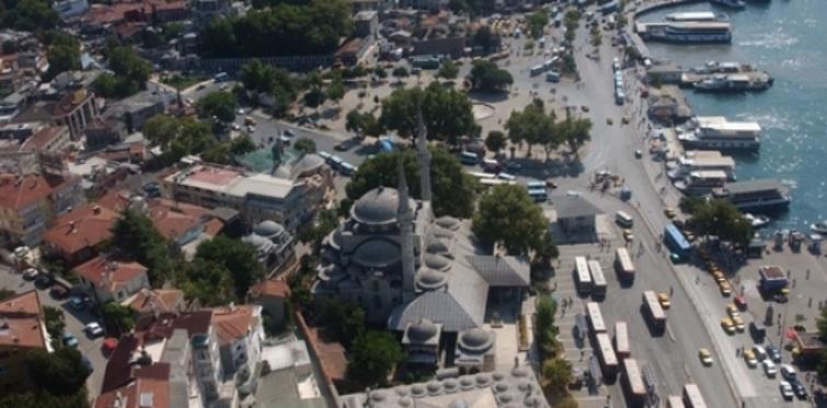 İstanbul Anadolu İcra Dairesi'nden satılık iki daire