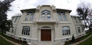 Kadıköy'deki Şehramaneti binası kütüphane oluyor
