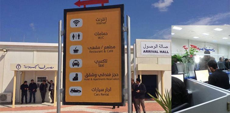 Mesa'ın yapımını üstlendiği Libya terminali açıldı