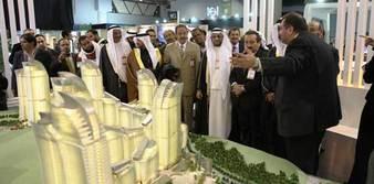 Emlak Fuarı'nı Suudi Bakan açacak