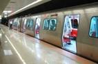 Bakırköy Kirazlı metro hattı ihalesi 24 Ekim'de