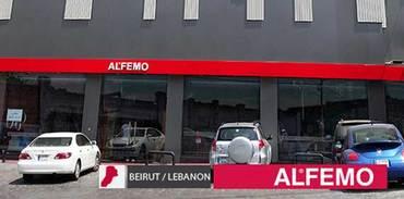 Alfemo Beyrut mağazasını açtı