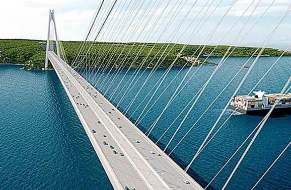 3.köprü ne zaman biter?