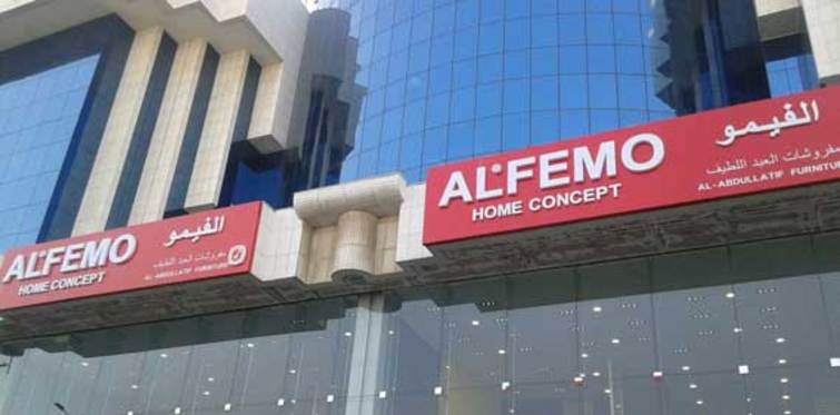 Alfemo'dan Suudi Arabistan'a mağazalaşma atağı