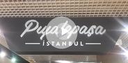 Piyalepaşa İstanbul lansmanı MIPIM'de yapılacak