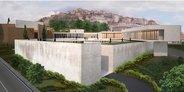 Maltepe Belediyesi'nden bir ilk