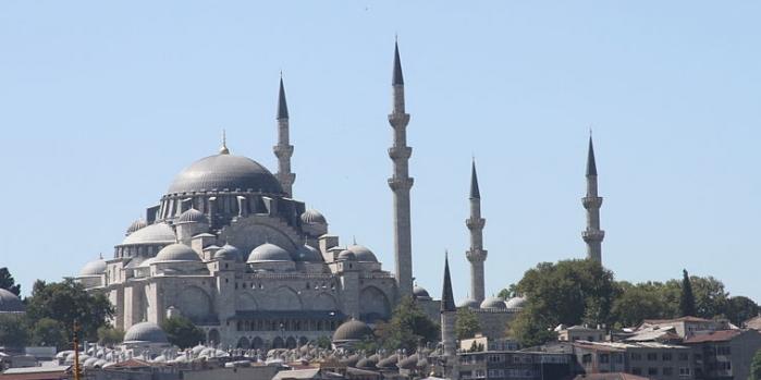 İmparatorluğun mimari dehası ve Sinan Atlası