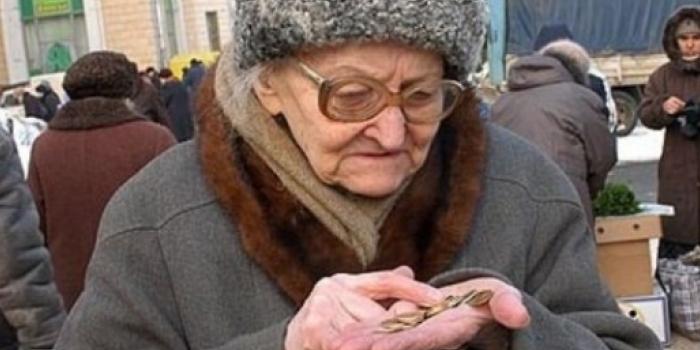 Emeklilere konut kredisi şartları