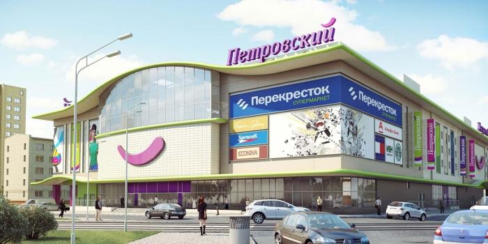 Rusya inşaat projeleri