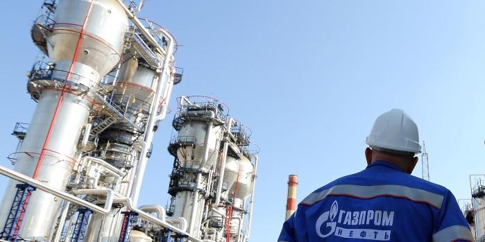 Gazprom doğalgaz kararı