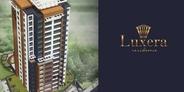 Güneşli Luxera Residence satılık!