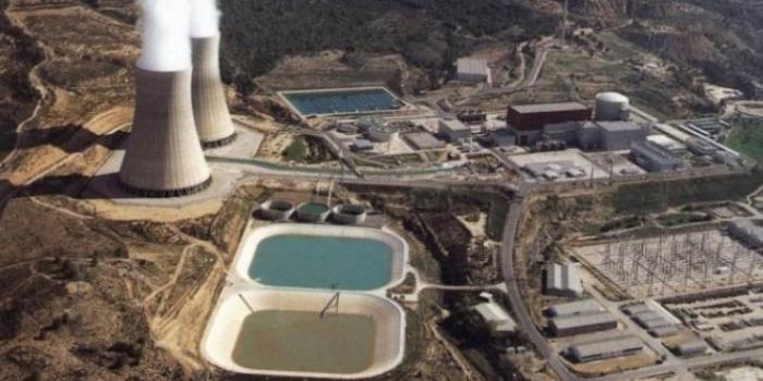 Nükleer sanayi derneği