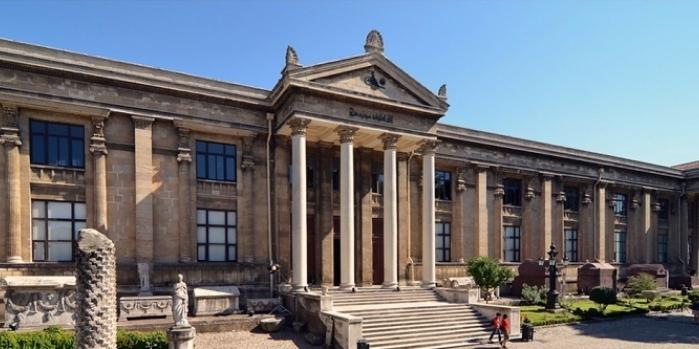 İstanbul Arkeoloji Müzesi nerede?
