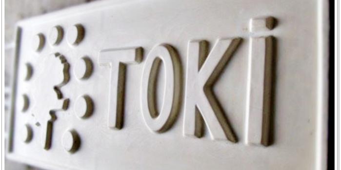 Toki Restorasyon kredisi başvuruları 1 Nisan'da başlıyor