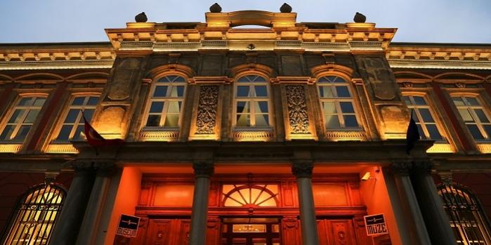 Türkiye iş bankası müzesi giriş ücreti