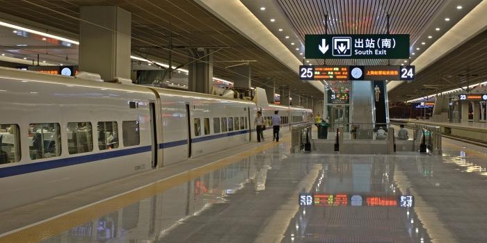 Asya tren hattı