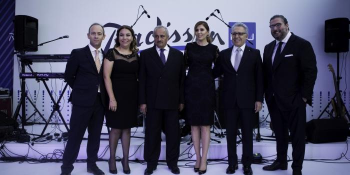 Radisson Blu İstanbul'daki 7. otelini açtı
