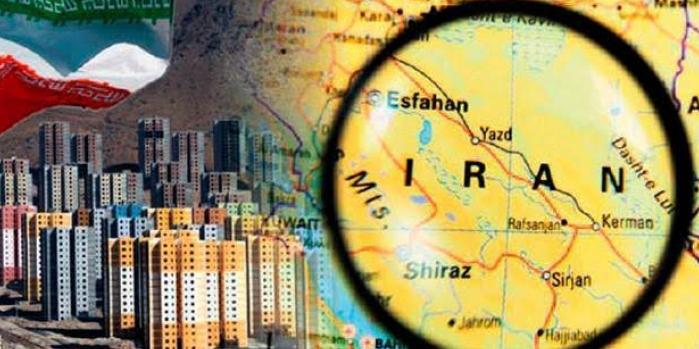 Kuzu Grup'tan İran'a dev yatırım