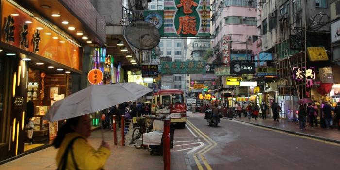 Çin turizmi