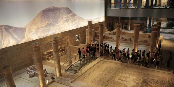 Müze ve örenyeri ihalesi