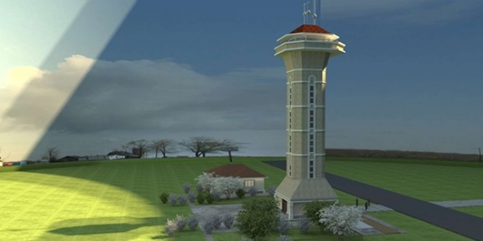 Sarıyer yangın gözetleme kulesi