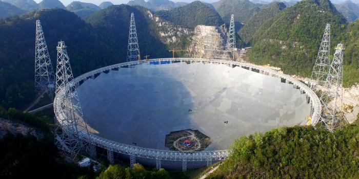Dünyanın en büyük teleskobu için 180 milyon dolar harcandı