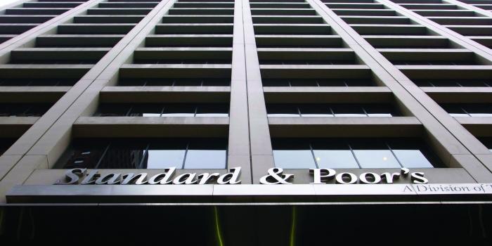 Bakan Tüfenkci: 'S&P'nin özür turları'