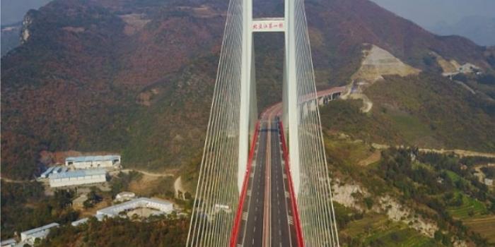 Dünyanın en yüksek köprüsü açıldı