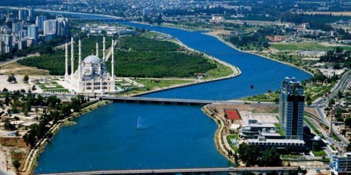Adana Seyhan'da kentsel dönüşüm alanı ilanı