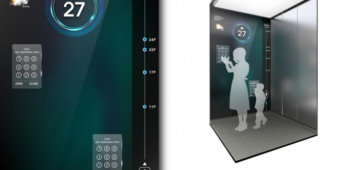 Hyundai'den geleceğin asansörü