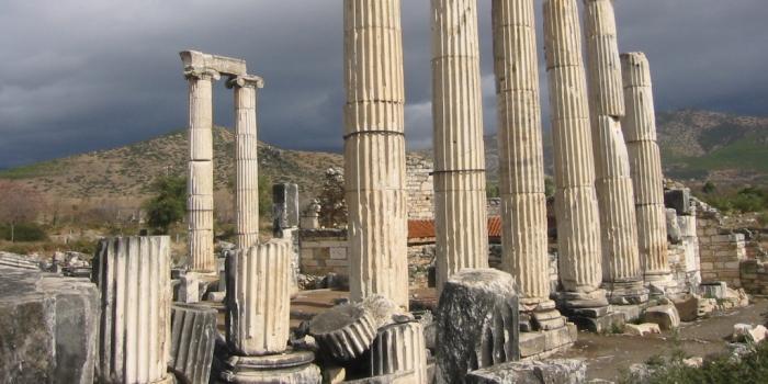 Arkeolojik sit alanı nedir?