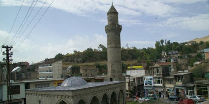 Bitlis Beşminare Mahallesinde 2 adet satılık taşınmaz