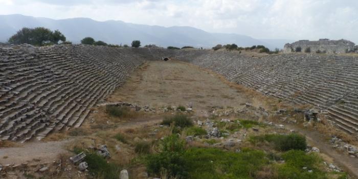Afrodisias Dünya Mirası Listesi'nde