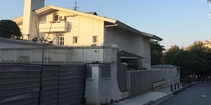 Ulusoy'un villası 25 milyon TL'ye satışa çıkarıldı
