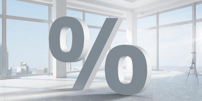 Aralık 2017 kira artış oranları
