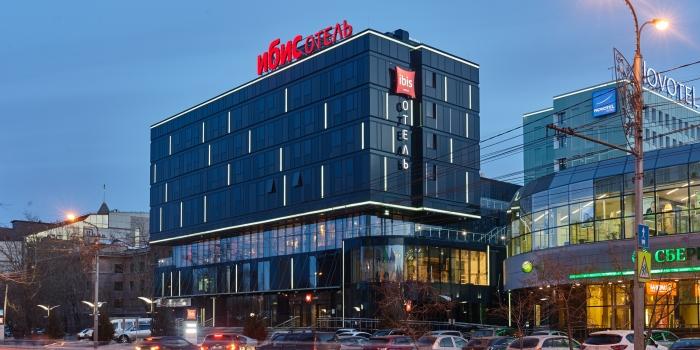 Rusya'dan Kayı Holding'e ödül