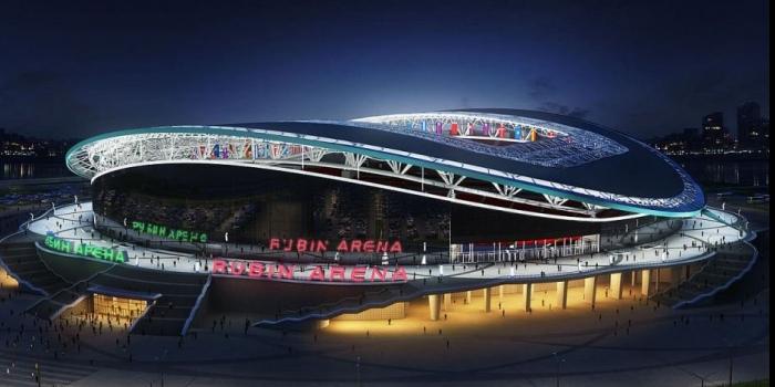 2018 Dünya Kupası: Şehirler ve stadyumlar