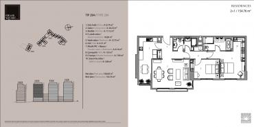 Emaar Square İstanbul Residence Kat ve Daire Plan Resimleri-6