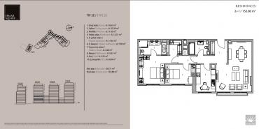 Emaar Square İstanbul Residence Kat ve Daire Plan Resimleri-8